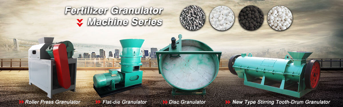 Roller Press Granulator,Flat-die Granulator,Disc Granulator,New Type Strirring Tooth-Drum Granulator