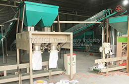 Ghana Organic Fertilizer Production Line Installation Site